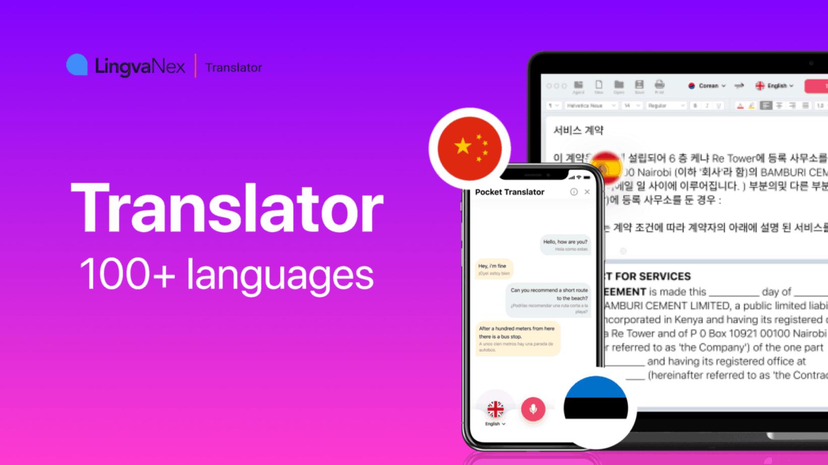 LingvaNex Translator Lifetime Deal Techlofy