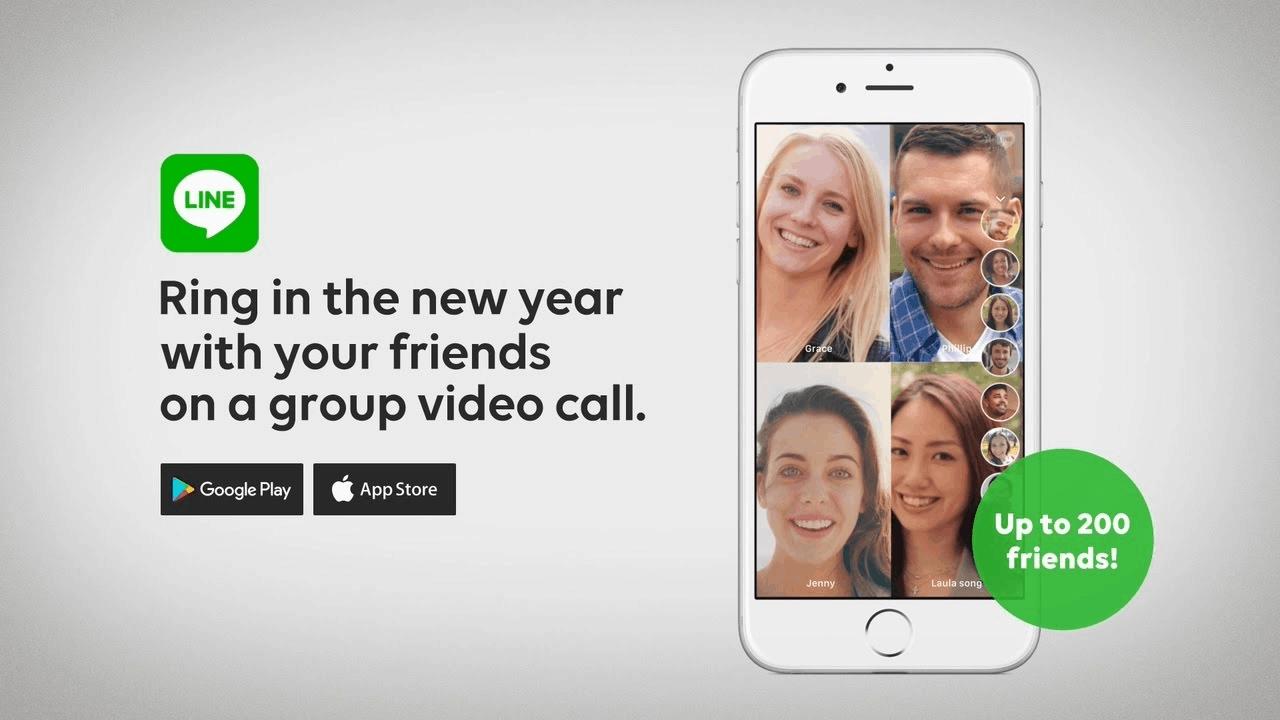 video calling app 7- LINE